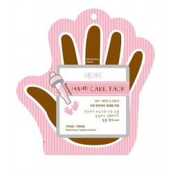 MJ CARE PREMIUM HAND CARE 2X8GR